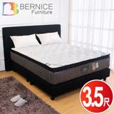 Bernice-科技銀奈米抗菌綠能水冷膠獨立筒床墊-3.5尺加大單人