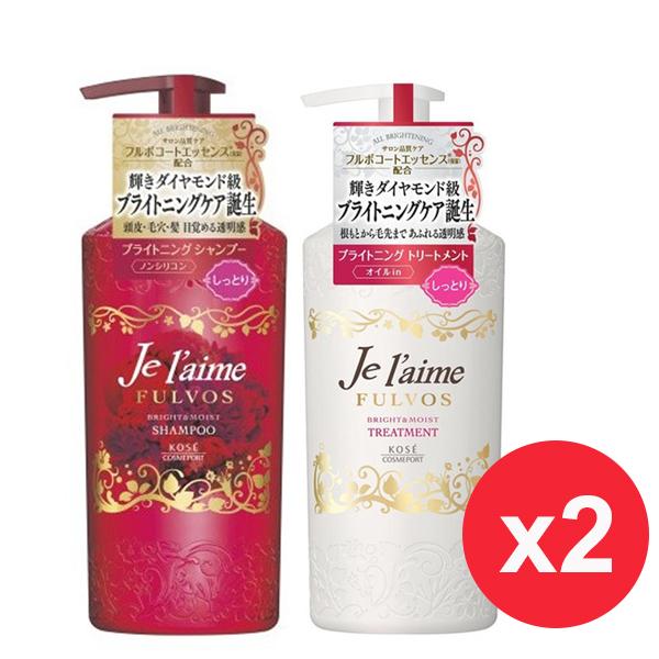日本高絲KOSE 無矽靈亮澤保濕洗髮精+潤絲精-紅 (滋潤型 浪漫花果香)500ml