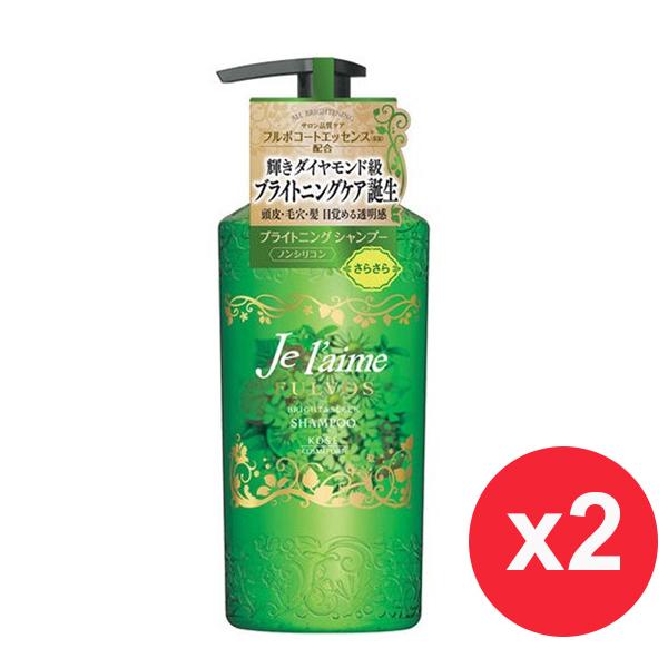 日本高絲KOSE 無矽靈亮澤柔順 洗髮精- 綠 (清爽型/清新草本) 500ml X2入