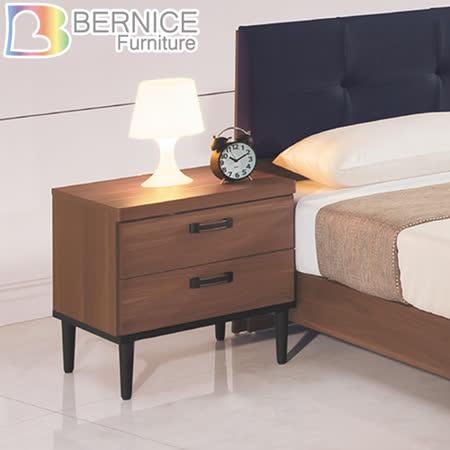 Bernice-約瓦工業風1.3尺床頭櫃/抽屜櫃/收納櫃/斗櫃