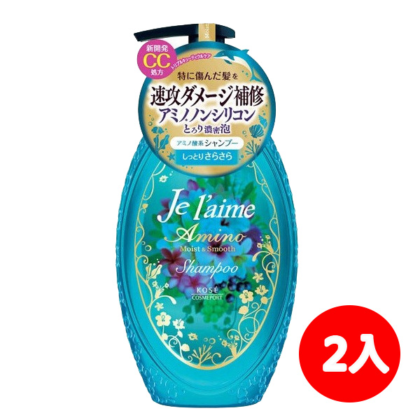 日本高絲KOSE Je laime 胺基酸 洗髮精 -(水藍色)清爽柔順 500ml X2入