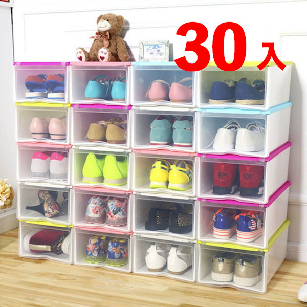 可堆疊 掀蓋式收納鞋盒