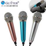 Glitter-行動K歌-迷你K歌神器手機麥克風