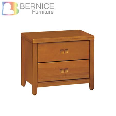 Bernice-波頓2尺實木床頭櫃/抽屜櫃/收納櫃/斗櫃