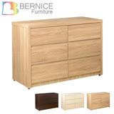 Bernice-伊諾克4尺六斗櫃/抽屜櫃/收納櫃(三色)