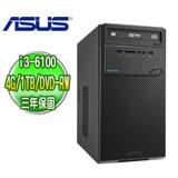ASUS 華碩 H110 商用電腦 (Core i3-6100 4G 1TB DVD-RW DOS 三年保固)