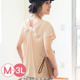 日本ANNA LUNA 預購-背部蝴蝶結設計折縫上衣(共四色/M-3L)