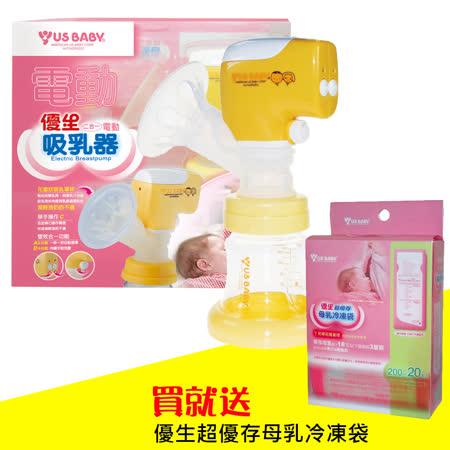 【優生】優生二合一電動吸乳器-擠乳器/母乳吸乳/產後必備 - 買就送超優存母乳冷凍袋200ml/20入