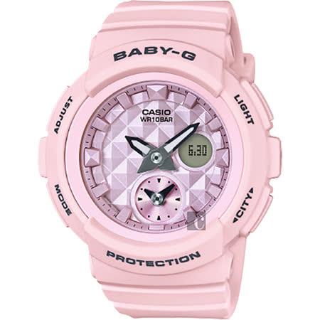 CASIO 卡西歐 Baby-G 愛旅行雙顯錶