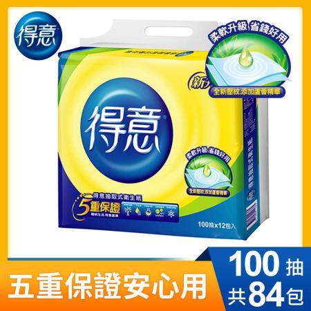 得意連續抽取式 衛生紙(100抽x84包)