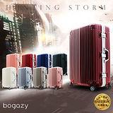 【Bogazy-夜殺】極速獵人 29吋鋁框PC鏡面行李箱 (多色任選)