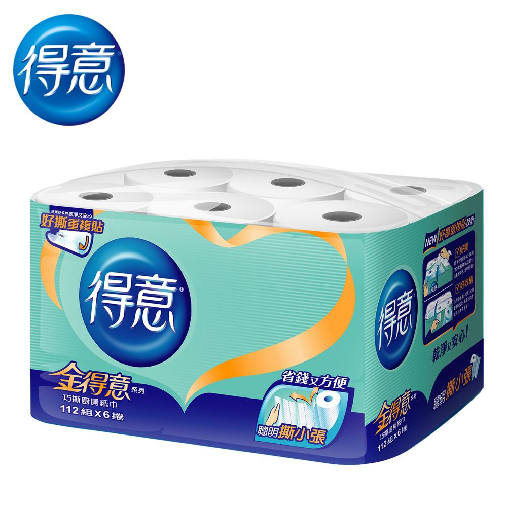 【金得意】巧撕廚房紙巾(112組x6捲x8串)/箱