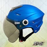 【GP-5 020泡泡鏡雪帽】半罩式輕便安全帽|新式通風口|抗UV鏡片|空氣導流系統|全可拆洗內襯