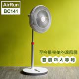 AirRun 14吋DC直流3D循環節能電扇 BC141