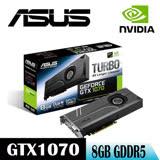 【ASUS華碩】TURBO-GTX1070-8G顯示卡