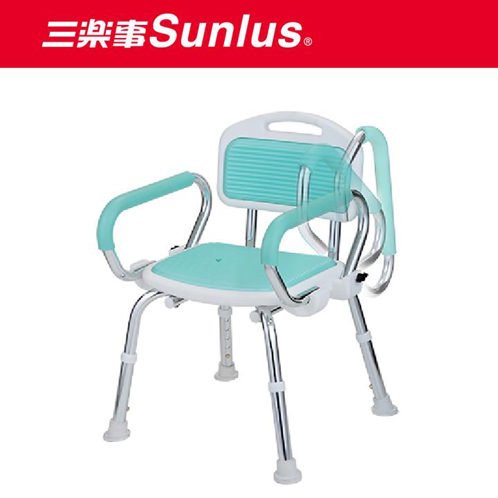 【Sunlus】三樂事扶手收折式軟墊洗澡椅