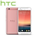 HTC One X9 dual sim 5.5吋光學防手震雙卡機(3G/32G) ★贈行動電源+專用保護套+自拍桿