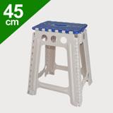 百貨通 止滑摺合椅(大)-45cm
