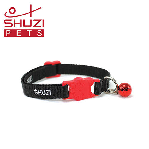 SHUZI™ 愛貓守護項圈 - 美國製造