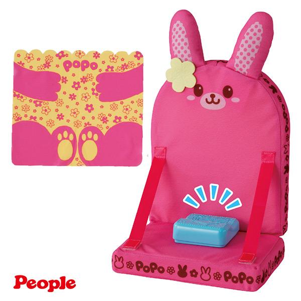 【日本知育洋娃娃】POPO-CHAN 會說話的小兔兔床椅組合 AI288