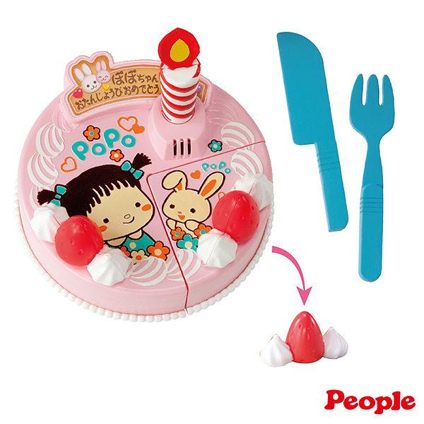 【日本知育洋娃娃】POPO-CHAN 會說話的蛋糕組合 AI291