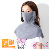 【BeautyFocus】台灣製抗UV吸濕排汗整件式口罩-4412深灰色