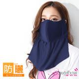 【BeautyFocus】台灣製抗UV吸濕排汗護頸口罩-4411深藍色