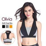 Olivia 無鋼圈舒適撞色運動背心式內衣 (黑色)