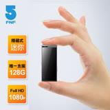 【ifive】迷你特務1080P高畫質密錄器(if-CM580f)-贈16G記憶卡