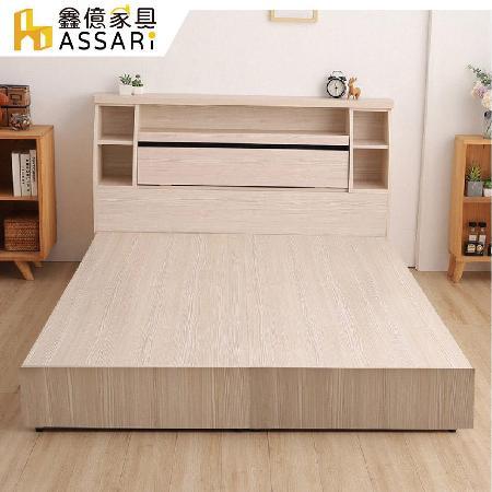 ASSARI 房間組二件 床箱+床底-雙人5尺