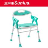 【Sunlus】三樂事摺疊式軟墊洗澡椅