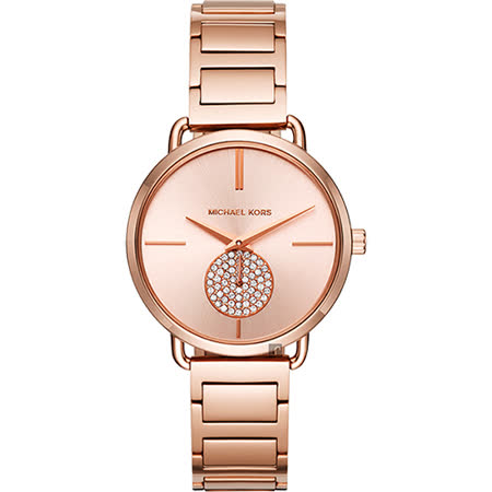 Michael Kors  PORTIA 紐約腕錶