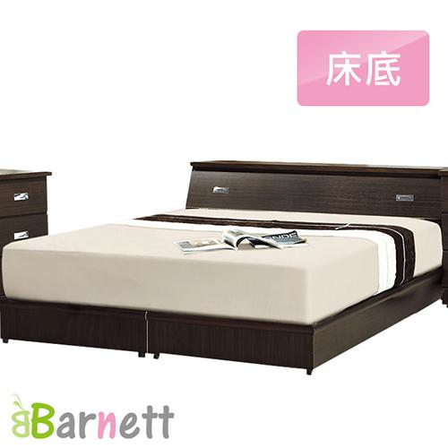 臺灣製 低甲醛 簡約耐用床底(單人)