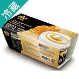 福樂PURE原味優酪(蜂蜜)150G*2