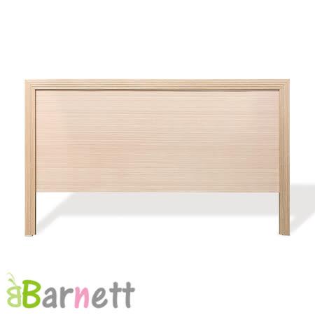 Barnett 單人3尺床頭片