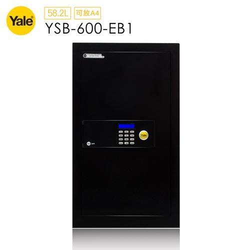 耶魯 Yale 數位電子保險箱/櫃_家用防?型/特大 (YSB-600-EB1)