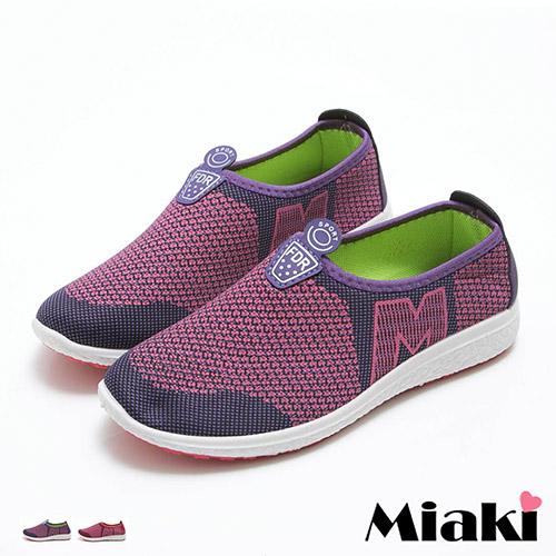 【Miaki】休閒鞋東大舒適百搭無綁帶厚底懶人包鞋 (紅色 / 紫色)