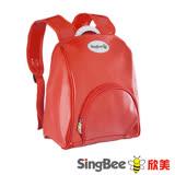 SingBee欣美 閃亮活力書包 (深藍/紅色)