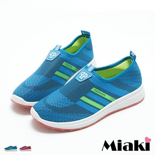 【Miaki】休閒鞋美式復刻無綁帶厚底懶人包鞋 (紅色 / 藍色)