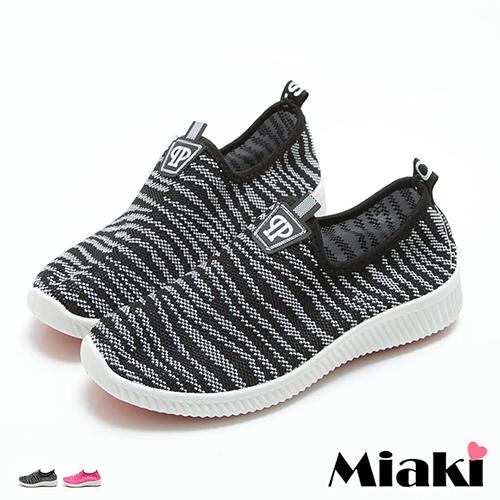 【Miaki】休閒鞋韓個性斑馬紋無綁帶厚底懶人包鞋 (粉色 / 黑色)