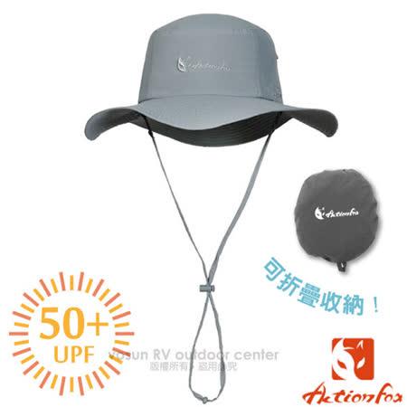 挪威 ACTIONFOX 可收納 排汗透氣遮陽帽UPF50+