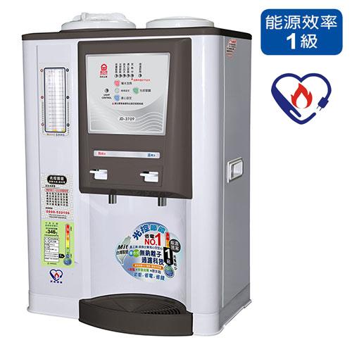 晶工10.5L光控節能溫熱開飲機JD-3709