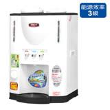 晶工11.9L全自動冰溫熱開飲機JD-6607