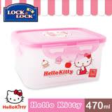 【樂扣樂扣】HELLO KITTY PP保鮮盒470ML(方形)
