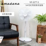 日本Amadana 香氛變頻風扇 NF-327T-S 變頻直流更省電 公司貨