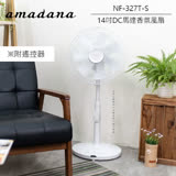 {限時促銷}日本Amadana 香氛變頻風扇 NF-327T 變頻直流更省電 公司貨