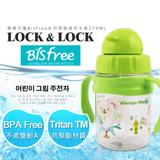 【樂扣樂扣】優質兒童Bisfree系列吸管握把水壺270ML/綠色小羊