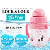 【樂扣樂扣】優質兒童Bisfree系列吸管握把水壺270ML/粉紅小兔