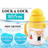 【樂扣樂扣】優質兒童Bisfree系列吸管握把水壺270ML/黃色小熊
