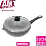 【德國AMT】28CM單柄不沾炒鍋含蓋